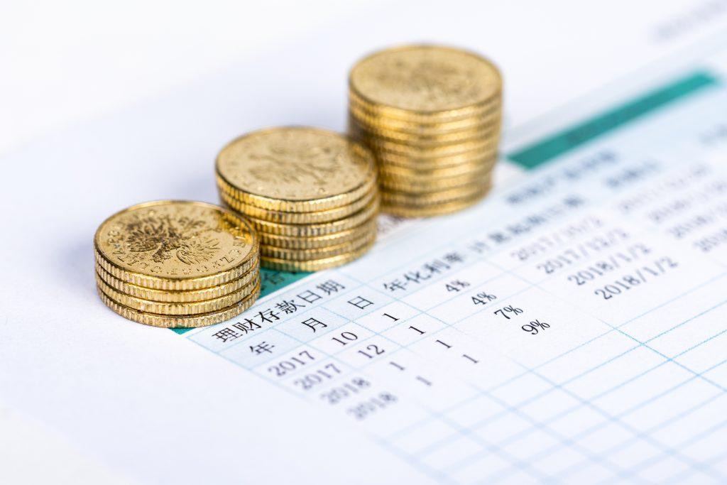 私人貸款利息計算